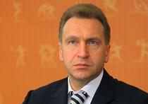 Шувалов: Россиянам нужно готовиться к безработице и жесткой посадке - будет еще хуже