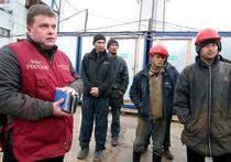 Мигранты интересуются, как оформить патент на работу в Москве