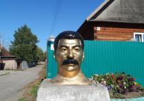 Сталина на нас… есть
