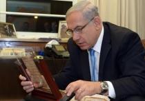 Главе Израиля вручили мудрость древних предков