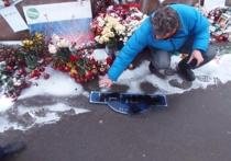 В Москве украинские вандалы разгромили мемориал на месте убийства Немцова