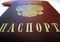 Москвичи теперь смогут получать «внутренние» паспорта за один час