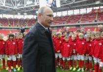 Отмена ЧМ по футболу-2018 в России невозможна, дал понять Путин посещением стадиона «Спартак Арена»
