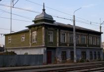 В Челябинске прокуратура вступилась за старинный дом по улице Труда