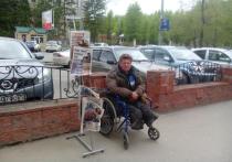 За что  полиция избила инвалида без ног?