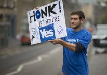 Референдум в Шотландии завершился: Эдинбург празднует, не дождавшись результатов