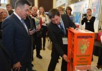 Губернатор края Владимир Миклушевский открыл VIII Международный экологический форум