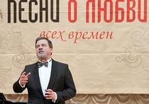 """В Казахской государственной филармонии имени Жамбыла состоялся гала-концерт артистов оперного олимпа """"Три трубадура: песни о любви всех времен"""""""