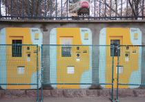 Для входа в Московский зоопарк заработают специальные терминалы