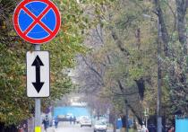 Крест на водителях. Почему на маленьких улицах расставляют запрещающие знаки