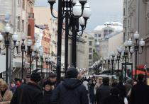Экскурсии для москвичей проведут Есенин и Окуджава