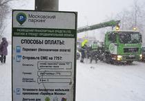 Бездумная эвакуация автомобилей раздражает москвичей больше, чем пробки