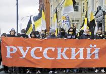 «Русский марш» в центр Москвы не пустят
