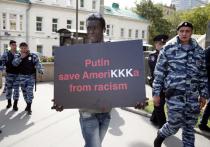 Возле посольства США прошел несанкционированный митинг чернокожих студентов