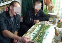 В колониях Ставрополья обитают культура и спорт