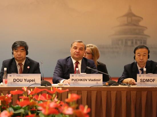 Глава МЧС принял участие в форуме чрезвычайных служб АТЭС в Пекине