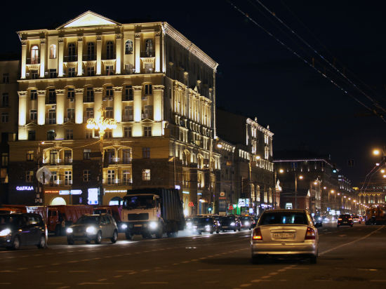 Жизнь в Москве стала дешевле