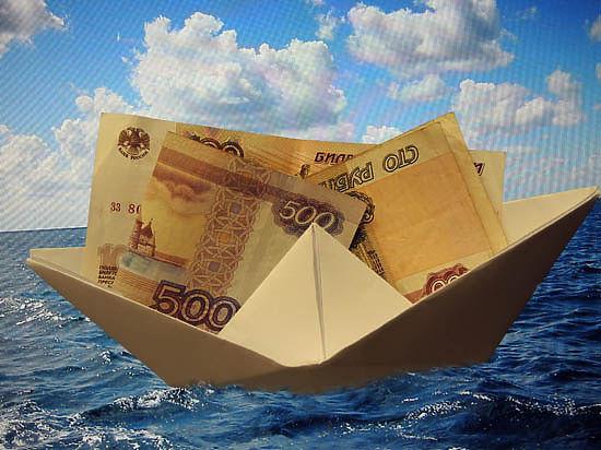 Курс рубля стремительно упал в среду