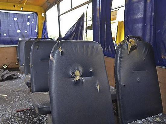 Украина утверждает, что ополченцы Донбасса сами расстреливают свои автобусы