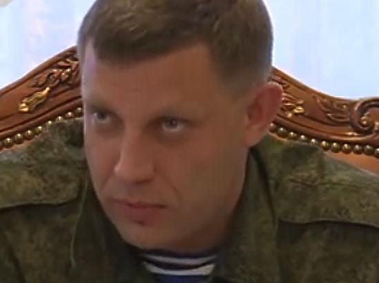 В ДНР национализировали украинские госпредприятия, но хотят остаться в зоне гривны