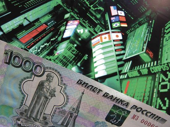 Деньги на вырост