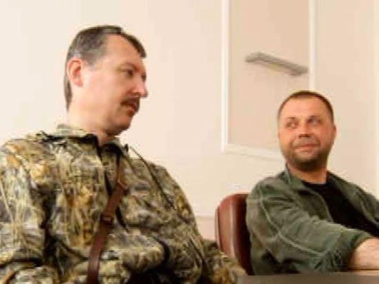 Стрелков рассказал, как служил в ФСБ и где воевал