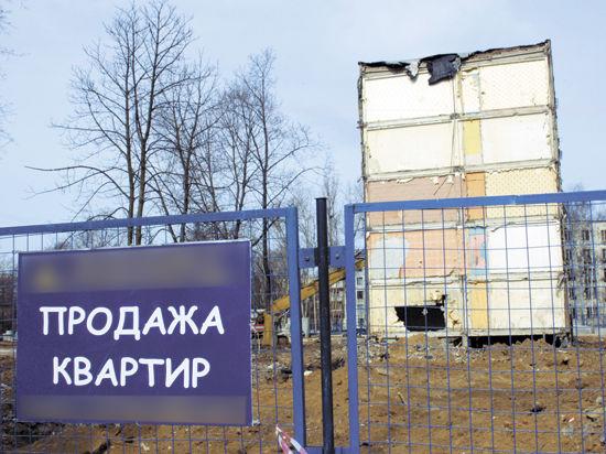 Квартирные мошенники в москве фото