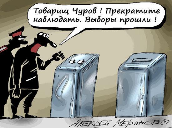 ЦИК России: Обама стал президентом незаконно