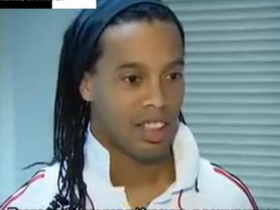 В деле о незаконной торговле билетами на ЧМ-2014 оказался замешан Роналдиньо