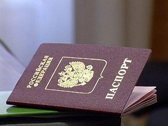 Упрщенное гражданство для носителей многократно