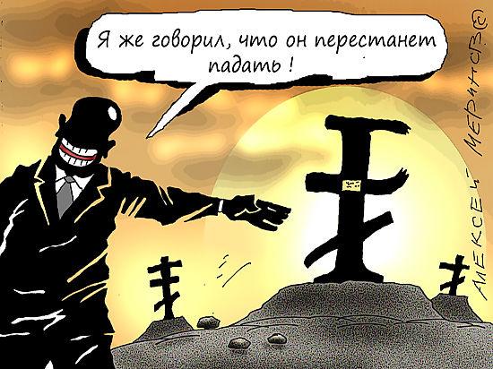 Можно ли верить министру финансов Силуанову по поводу укрепления рубля?