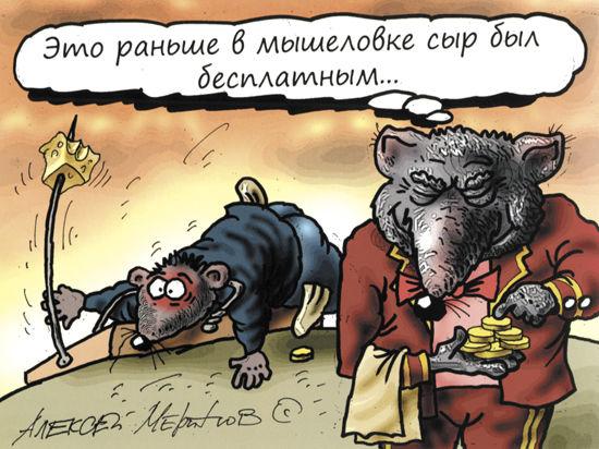 Украина повысила тариф на транзит российского газа примерно в 1,5 раза, - Демчишин - Цензор.НЕТ 9425