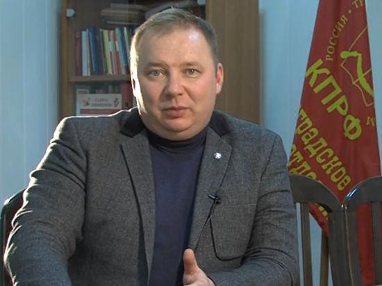 Лишить депутата-коммуниста Паршина неприкосновенности Генпрокуратуру попросили в ЦК КПРФ