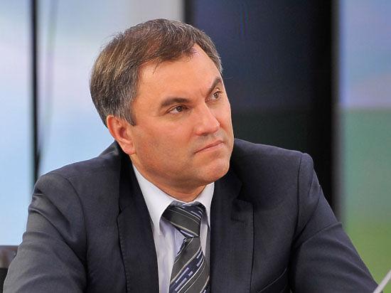 Володин: Россия еще долгие годы будет жить в