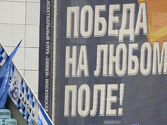 «Монако» - «Зенит» 2:0: монегаски уверенно переиграли российскую команду и вышли в плей-офф Лиги чемпионов. Онлайн