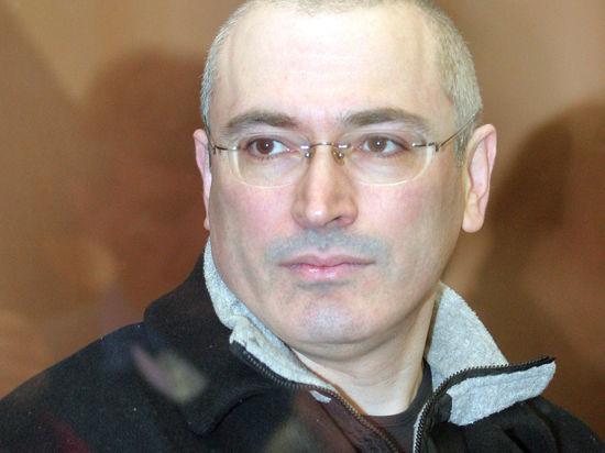 Крысолов Ходорковский