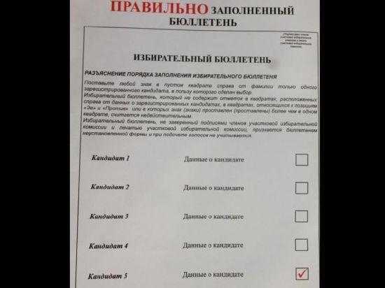 Четверть россиян больна Эболой