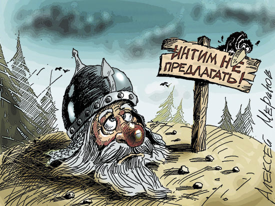 Депутаты не стали запрещать пропаганду традиционных отношений