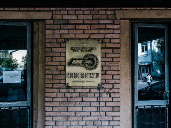«Почему должно быть совестно?» Что думают о катастрофе в метро на заводе «Метровагонмаш»