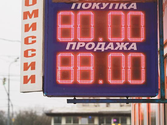 Черный понедельник и аспидный вторник: ЦБ не в силах спасти рубль. Спасет ли Путин?