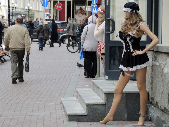Доска объявлений ростов-на-дону для секса доска объявлений ногинск московская область