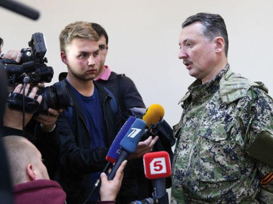 Командующий Сопротивлением Донецкой народной республики Игорь Стрелков