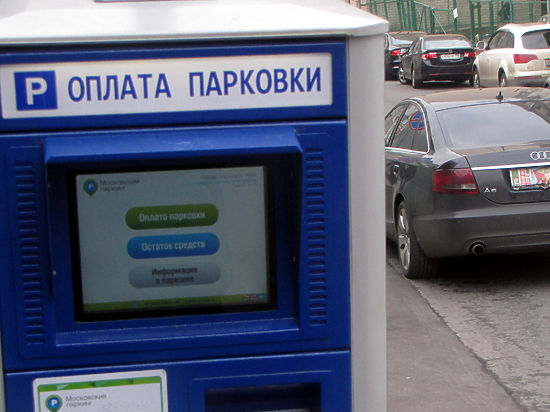 В Москве появятся частные платные парковки