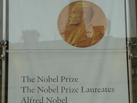 Нобелевский лауреат продал свою золотую медаль с аукциона: куда пойдут деньги?