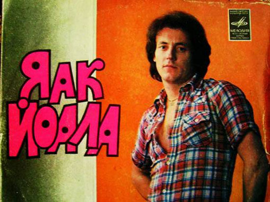 Скончался один из самых популярных певцов 70-80 годов Яак Йоала ...