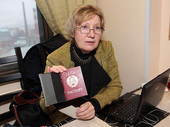 Шпион в кармане. Почему граждане отказываются от паспортов и банковских карт