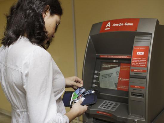 Visa и MasterСard: правительство оставляет их в России