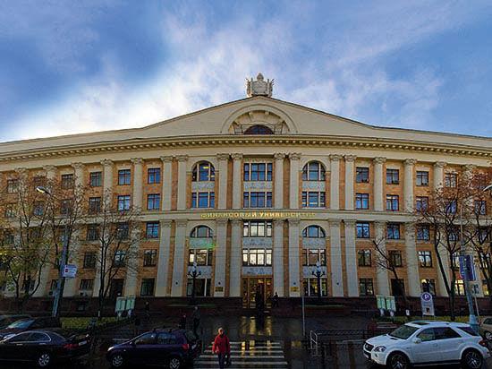 В июле 2014 года Финансовый университет при Правительстве Российской Федерации и Государственный исторический музей подписали Соглашение о сотрудничестве