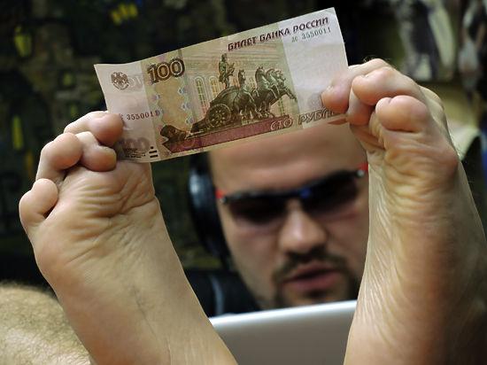 Мособлдума предложила отказаться от обязательной выдачи универсальных электронных карт