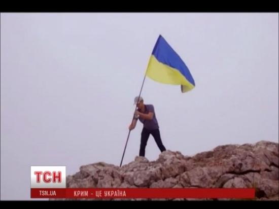 Одесский чиновник водрузил украинский флаг в российском Крыму